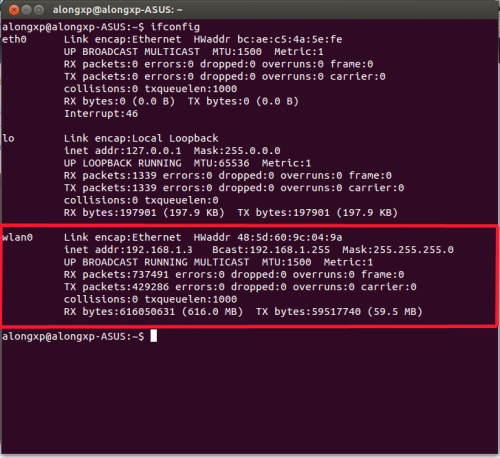 ip address ubuntu