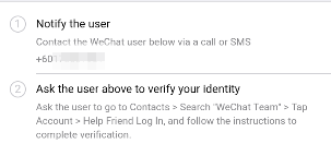 verification wechat